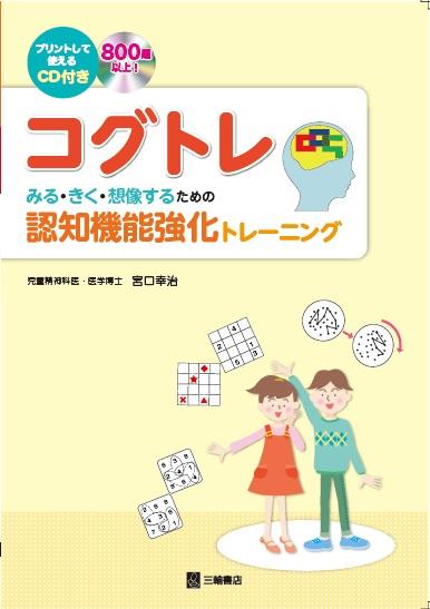 f:id:orangeschool_fujisawa:20170619115314j:plain