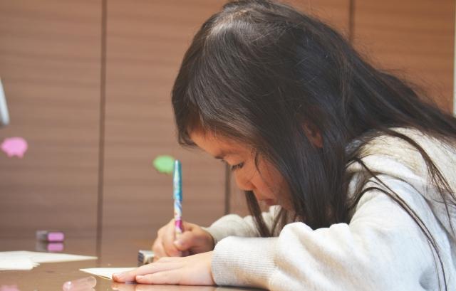 f:id:orangeschool_fujisawa:20170619185605j:plain