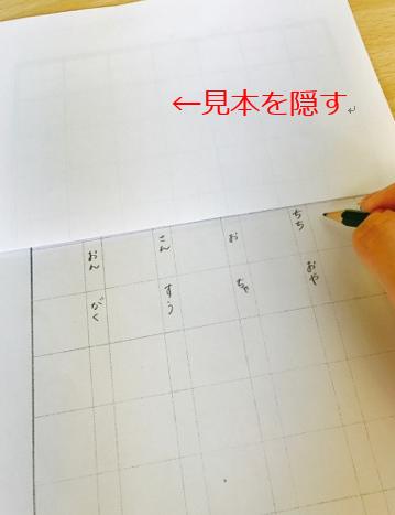 f:id:orangeschool_fujisawa:20170713171754p:plain