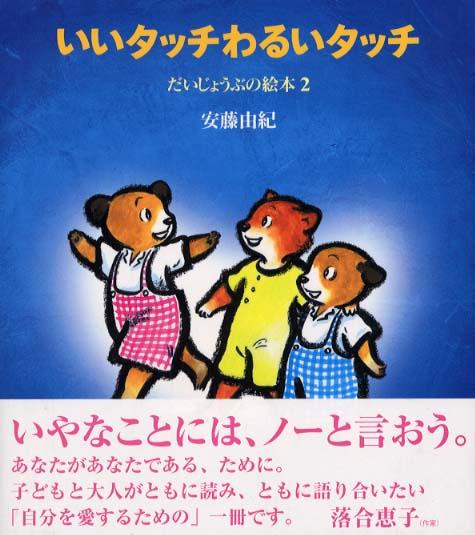 f:id:orangeschool_fujisawa:20171219125336j:plain