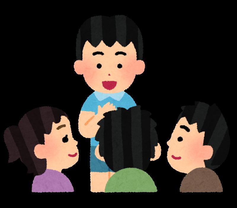 f:id:orangeschool_fujisawa:20171219131218p:plain