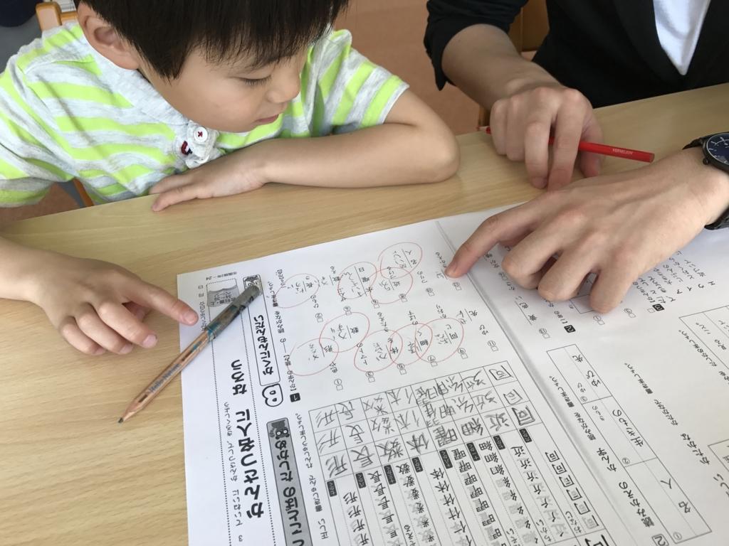 f:id:orangeschool_fujisawa:20180130195243j:plain