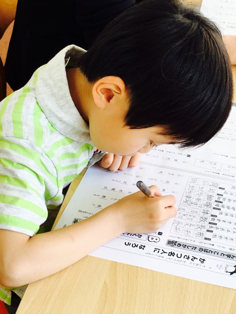 f:id:orangeschool_fujisawa:20180131111020j:plain