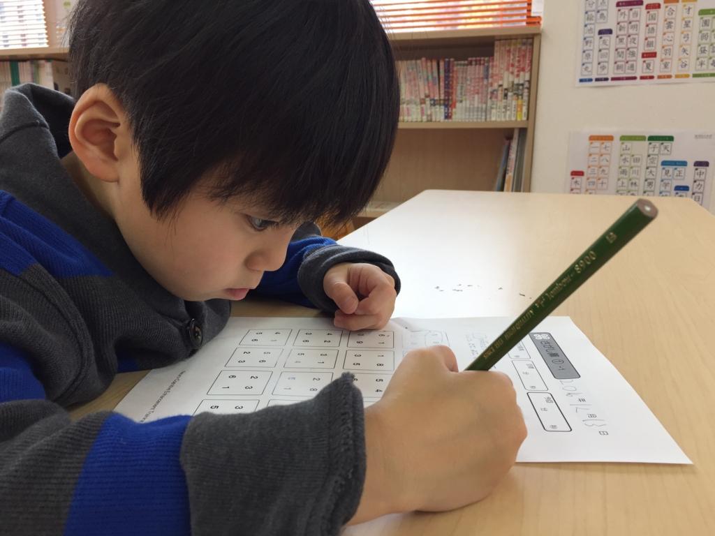 f:id:orangeschool_higashitotsuka:20161206180805j:plain