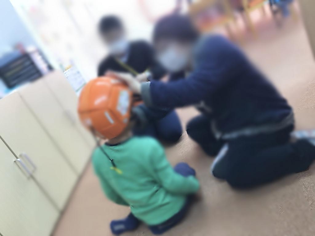 f:id:orangeschool_higashitotsuka:20171229163439j:plain