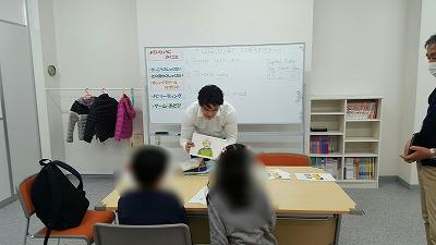 f:id:orangeschool_koiwa:20170207114837j:plain