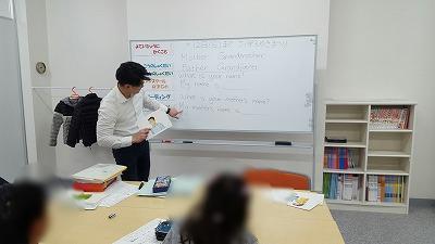 f:id:orangeschool_koiwa:20170207114855j:plain
