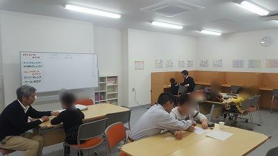 f:id:orangeschool_koiwa:20170218135531j:plain