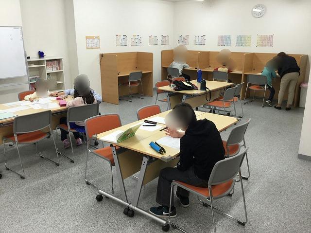 f:id:orangeschool_koiwa:20170401112650j:plain