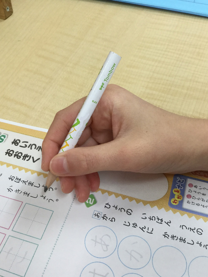 f:id:orangeschool_koiwa:20171012124117j:plain