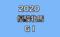 20200522225205