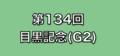 20200530231809
