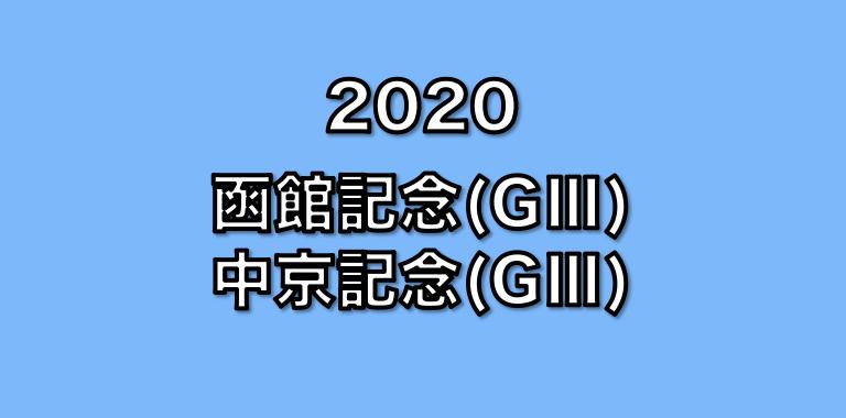 20200719020037