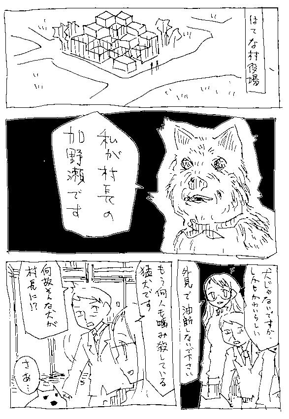 f:id:orangestar:20140902210448p:image