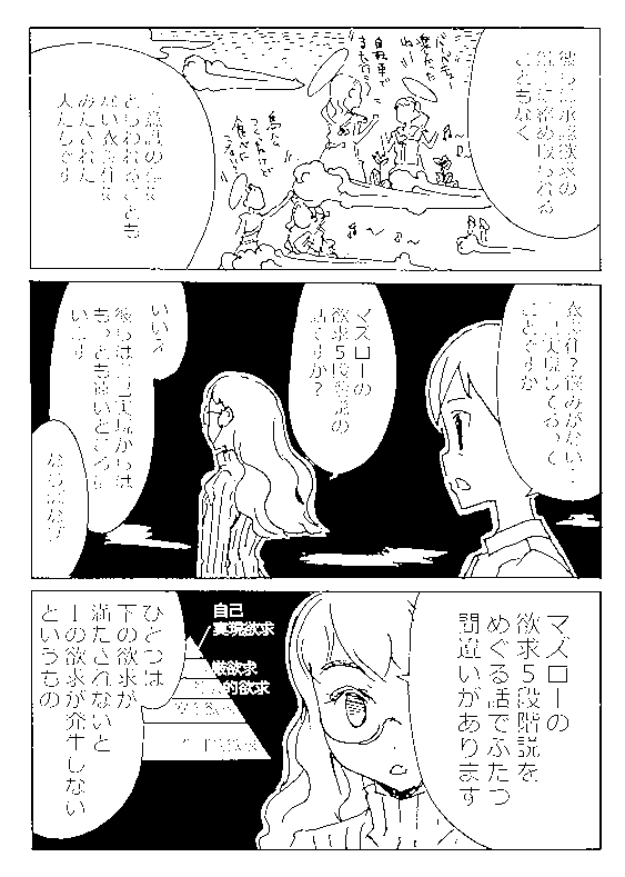 f:id:orangestar:20150210182552p:plain