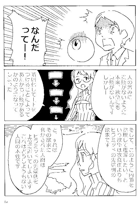 f:id:orangestar:20150222234504p:plain