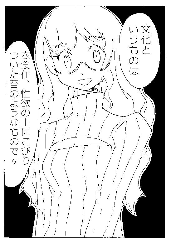 f:id:orangestar:20150224210605p:plain