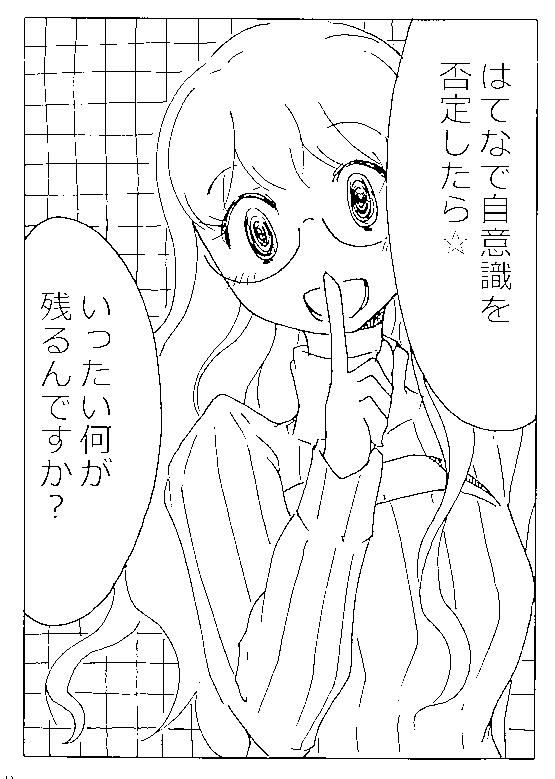 f:id:orangestar:20150301185533p:plain