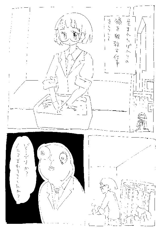 f:id:orangestar:20150411015121p:plain