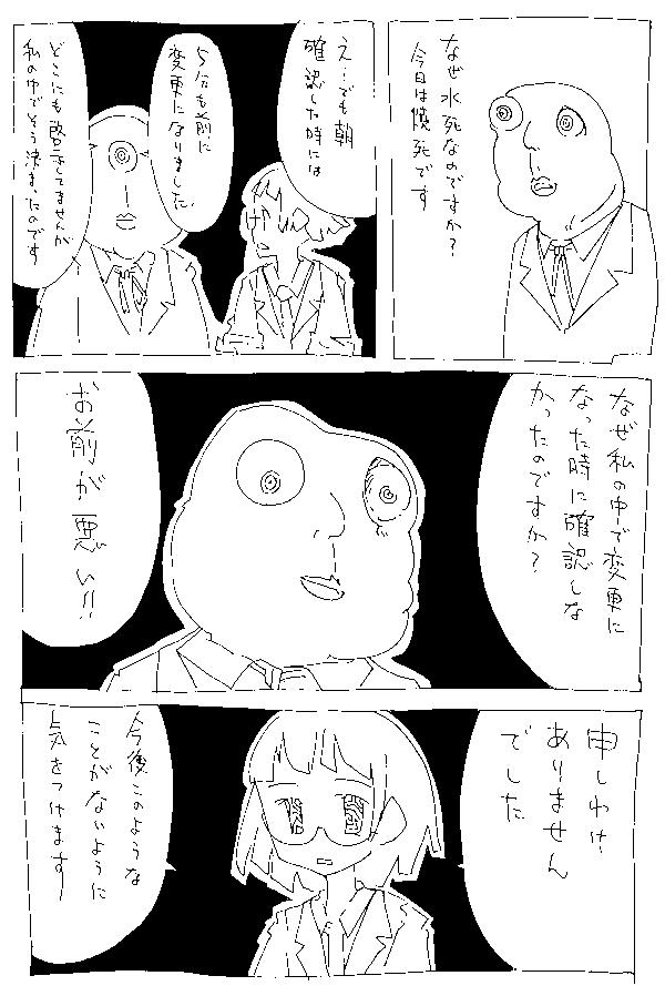 f:id:orangestar:20150411015125p:plain