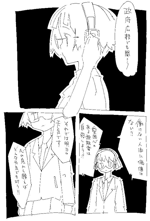 f:id:orangestar:20150411024713p:plain