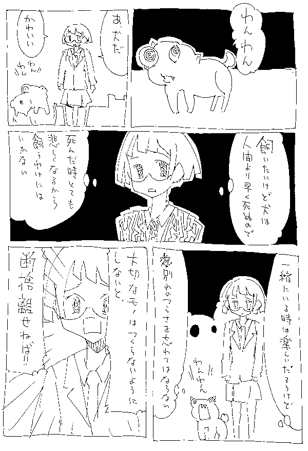 f:id:orangestar:20150411024716p:plain
