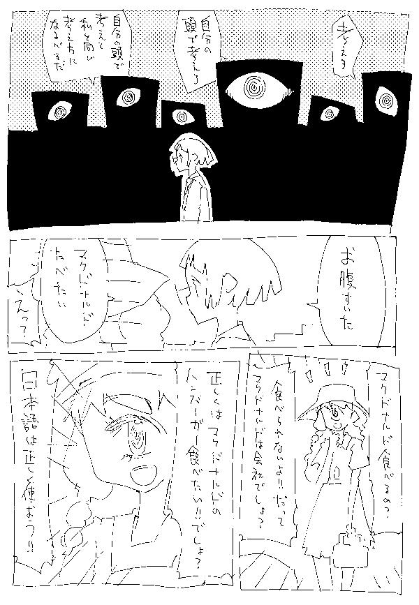 f:id:orangestar:20150411024719p:plain