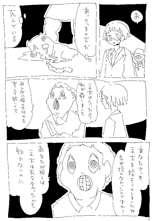 f:id:orangestar:20150411033227p:plain