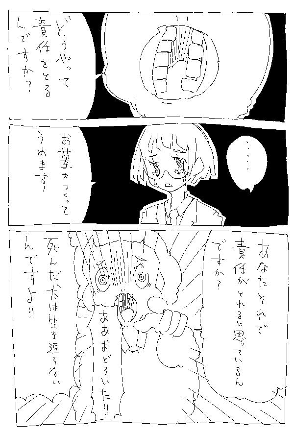f:id:orangestar:20150411033231p:plain