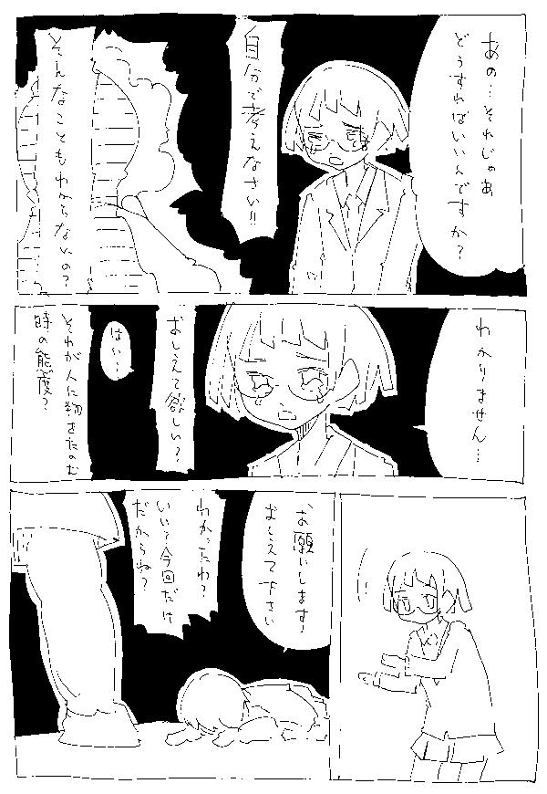 f:id:orangestar:20150411033234p:plain
