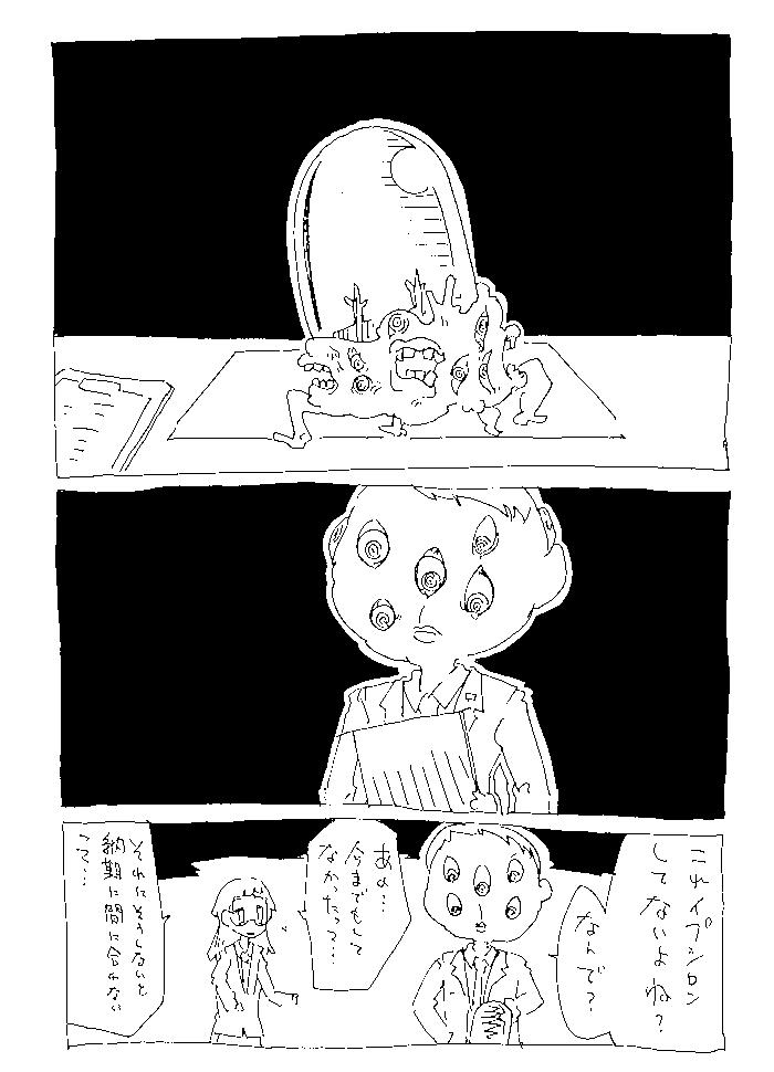 f:id:orangestar:20150618195617p:plain