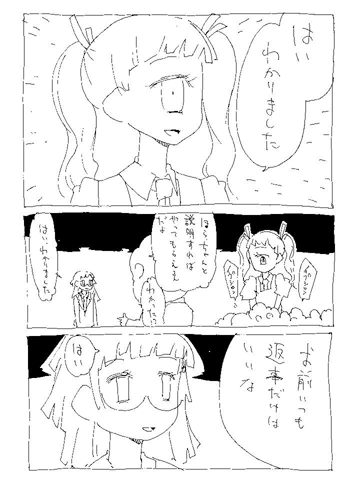 f:id:orangestar:20150618195630p:plain