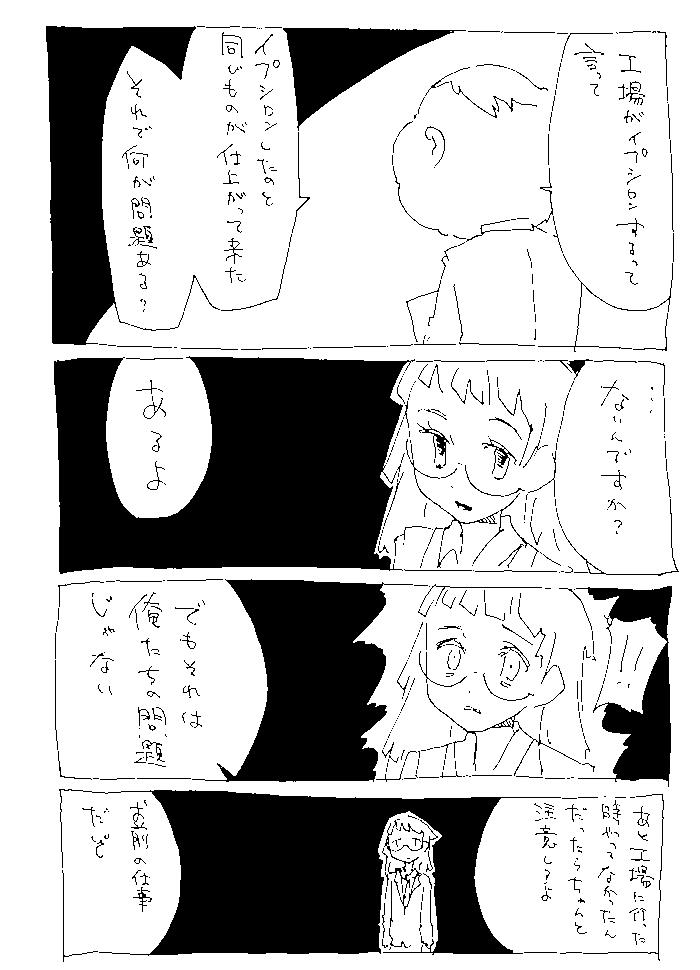 f:id:orangestar:20150618195634p:plain