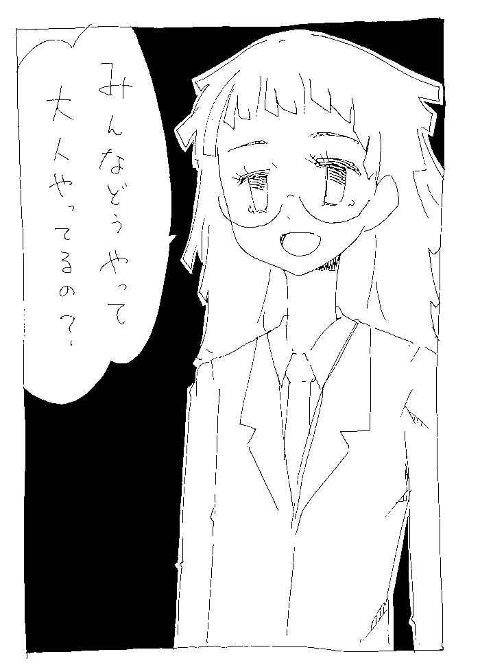 f:id:orangestar:20150618195638p:plain