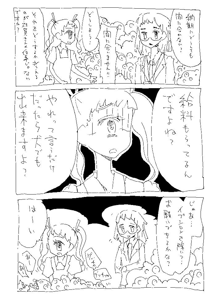 f:id:orangestar:20150619140208p:plain