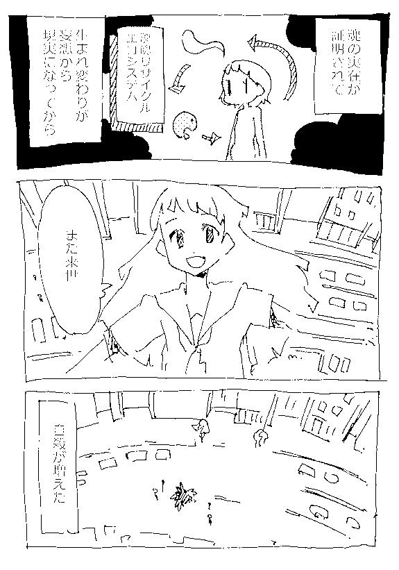 f:id:orangestar:20150812012951p:plain