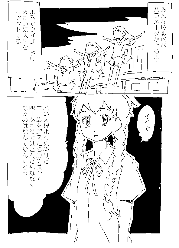 f:id:orangestar:20150812012952p:plain