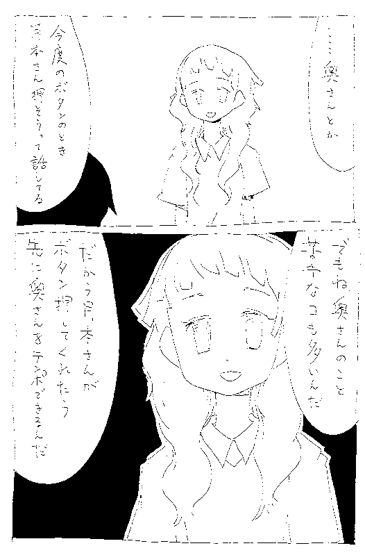 f:id:orangestar:20150830175157p:plain