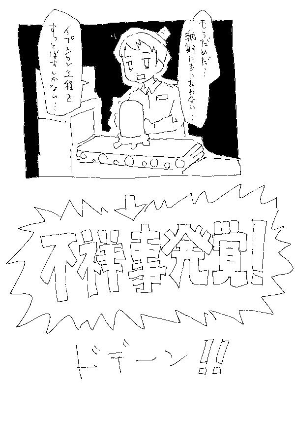 f:id:orangestar:20151019175229p:plain