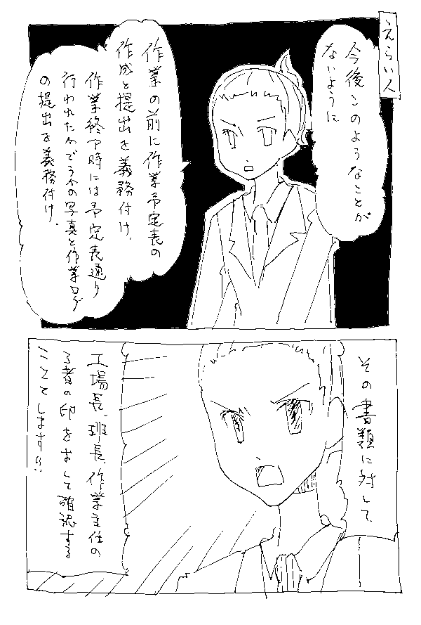 f:id:orangestar:20151019175233p:plain