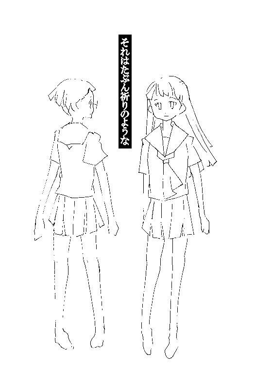 f:id:orangestar:20151201024841p:plain
