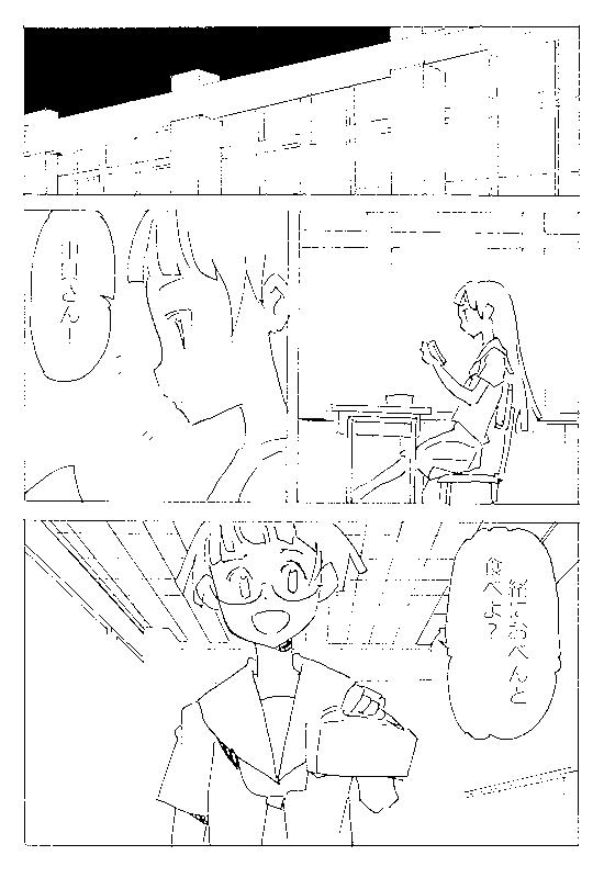 f:id:orangestar:20151201024846p:plain