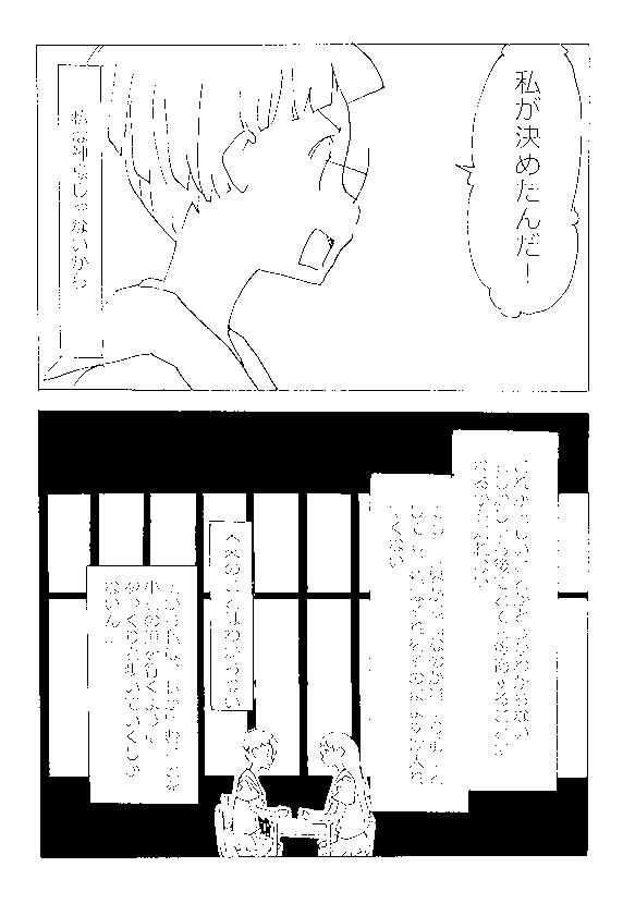 f:id:orangestar:20151201104111p:plain