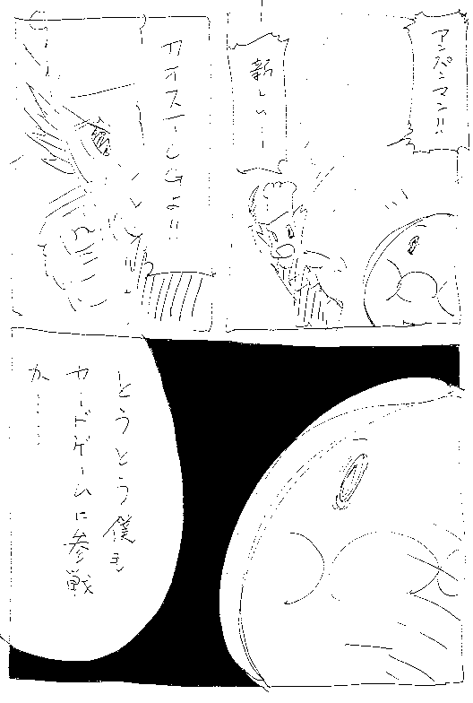 f:id:orangestar:20160624115423p:plain