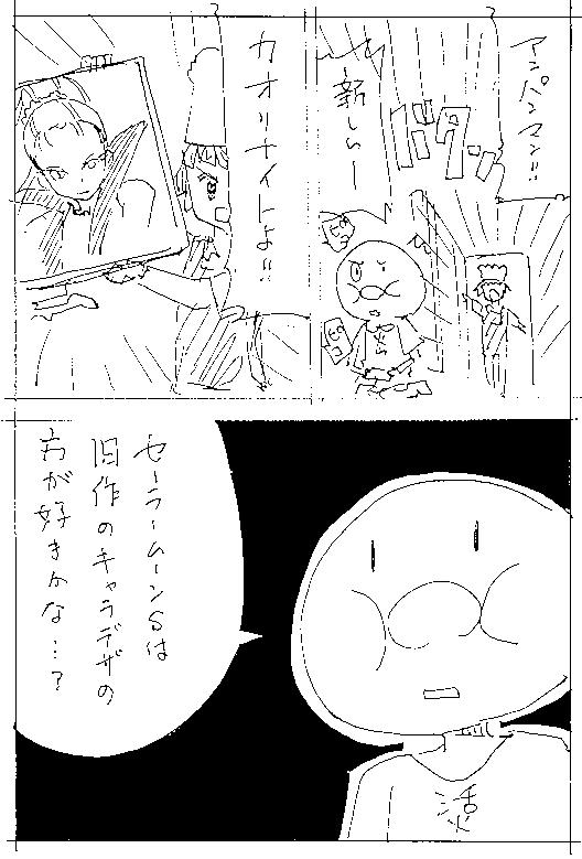 f:id:orangestar:20160624115424p:plain