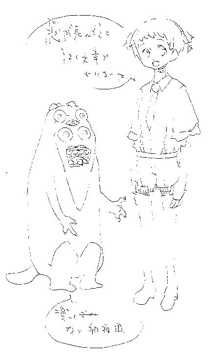 f:id:orangestar:20160624120128p:plain