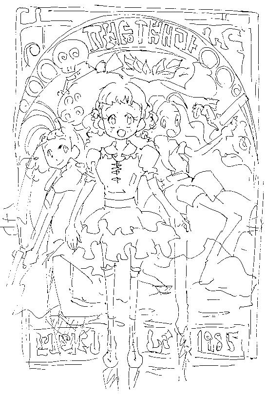 f:id:orangestar:20160624120219p:plain