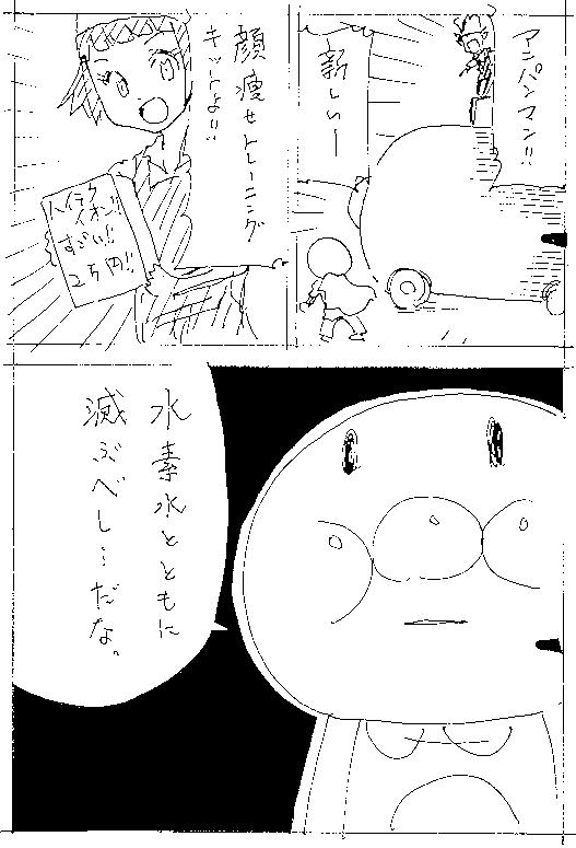 f:id:orangestar:20160625001512p:plain