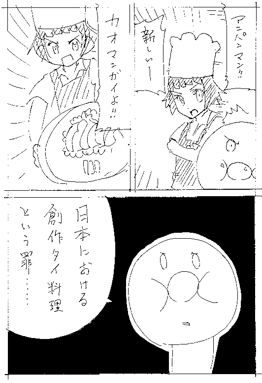 f:id:orangestar:20160625010949p:plain