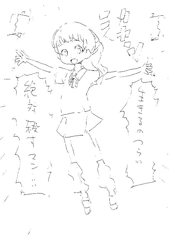 f:id:orangestar:20160713145453p:plain